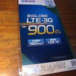 Biglobe LTE-3G SIM取り寄せて自宅で契約してつなげてみる