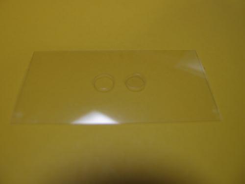 ズルトラ液晶保護フィルム