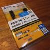 サンワサプライのXperiaシリーズ用充電アダプターは簡単に外れなくていい
