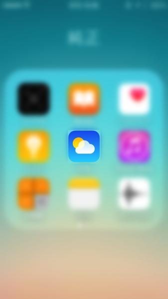 iPhoneの天気アプリ