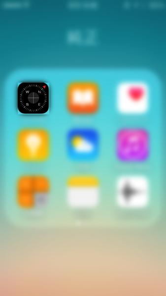 iPhoneで使っていたコンパスアプリはAndroidではどうなる