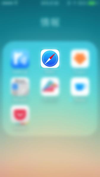 iPhoneで使えたSafariはAndroidではどうなる