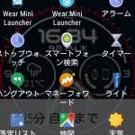 Android Wearでマネーフォワードの入力してみるが、使いみちは自販機でのジュース買った時か