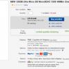ebayで2度とデジモノは買うまい。Androidスマホに入れるmicroSDでの失敗例