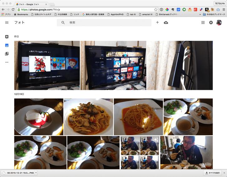 google photoのバックアップ設定