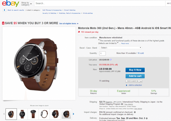 ebayでmoto360 2nd 46mmが安い