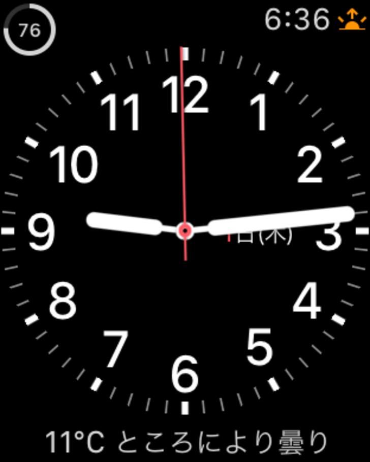 apple watch2 12時間以上使った後