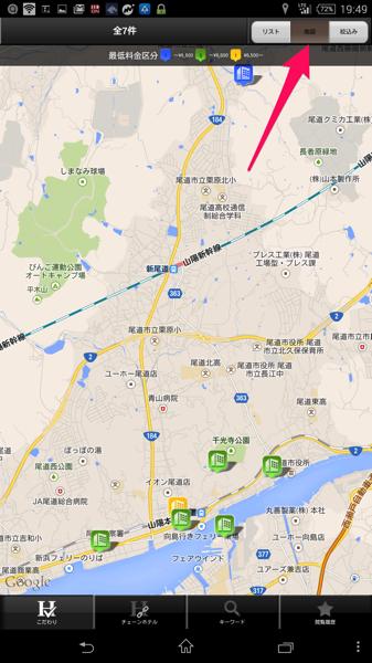 出張ホテルの地図から探す