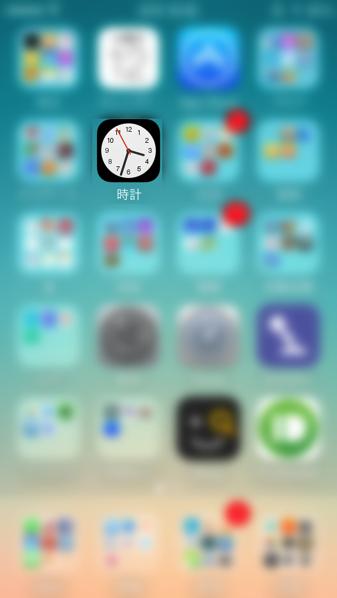 iPhoneでの時計アプリ