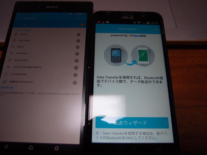 ASUS zenfone2(ZE551ML)開封