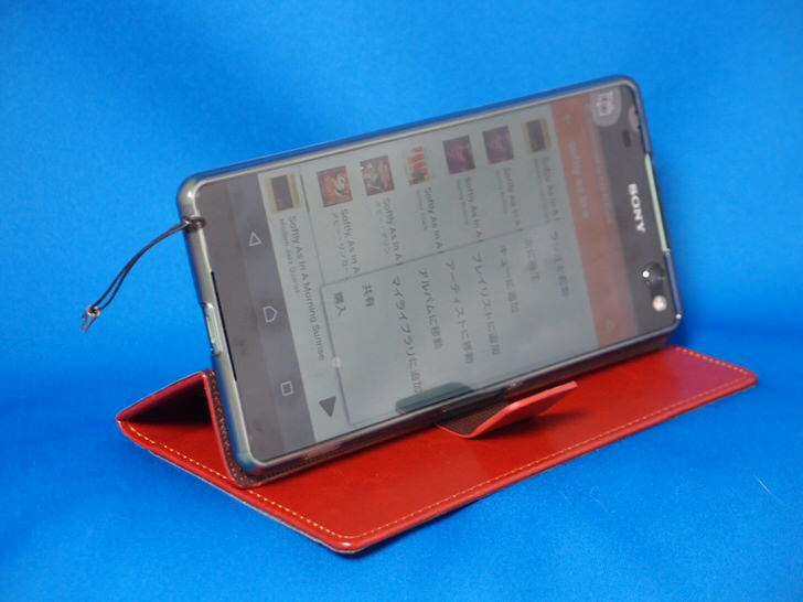 Xperia 手帳型ケース