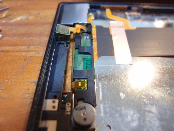 ズルトラ液晶自力で修理交換