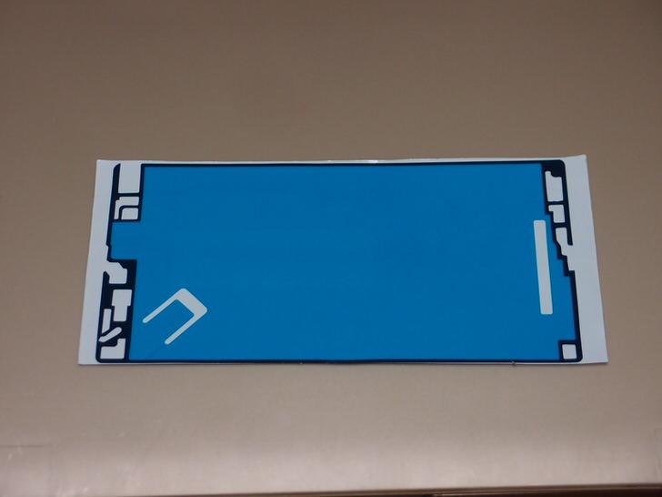 ズルトラ液晶用両面テープ