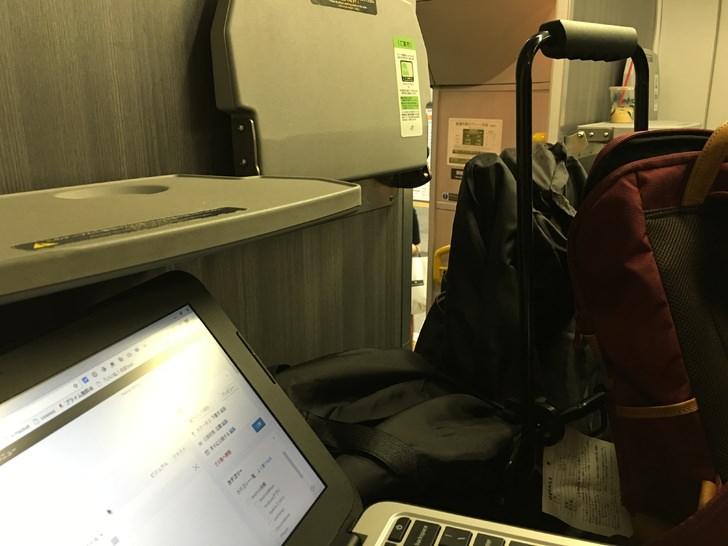 高崎線グリーン車でのChromebook