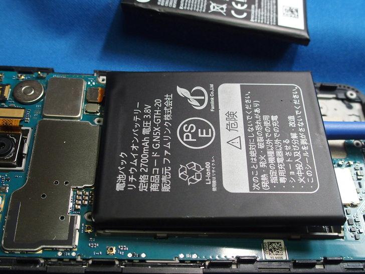 Nexus5xのバッテリーを自分で交換