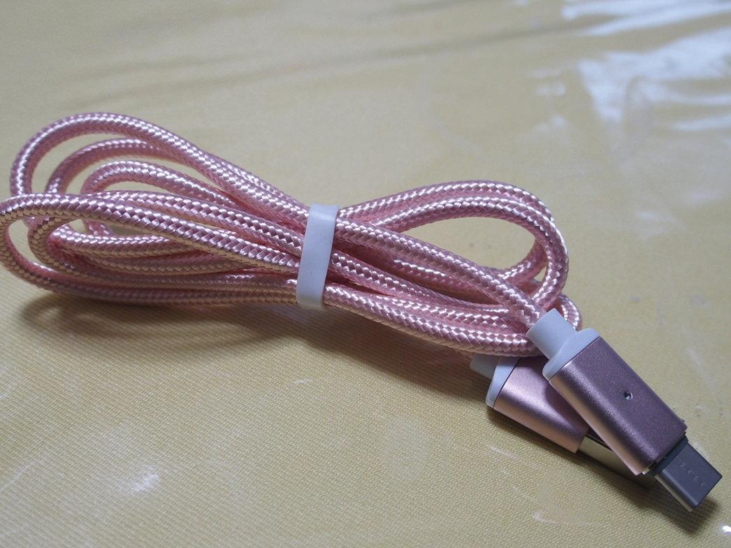 マグネット式USB Type-C充電ケーブル
