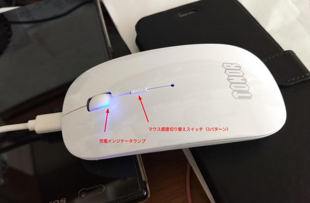 BluetoothマウスをChromebookに導入