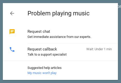 GooglePlayMusicのチャットヘルプ
