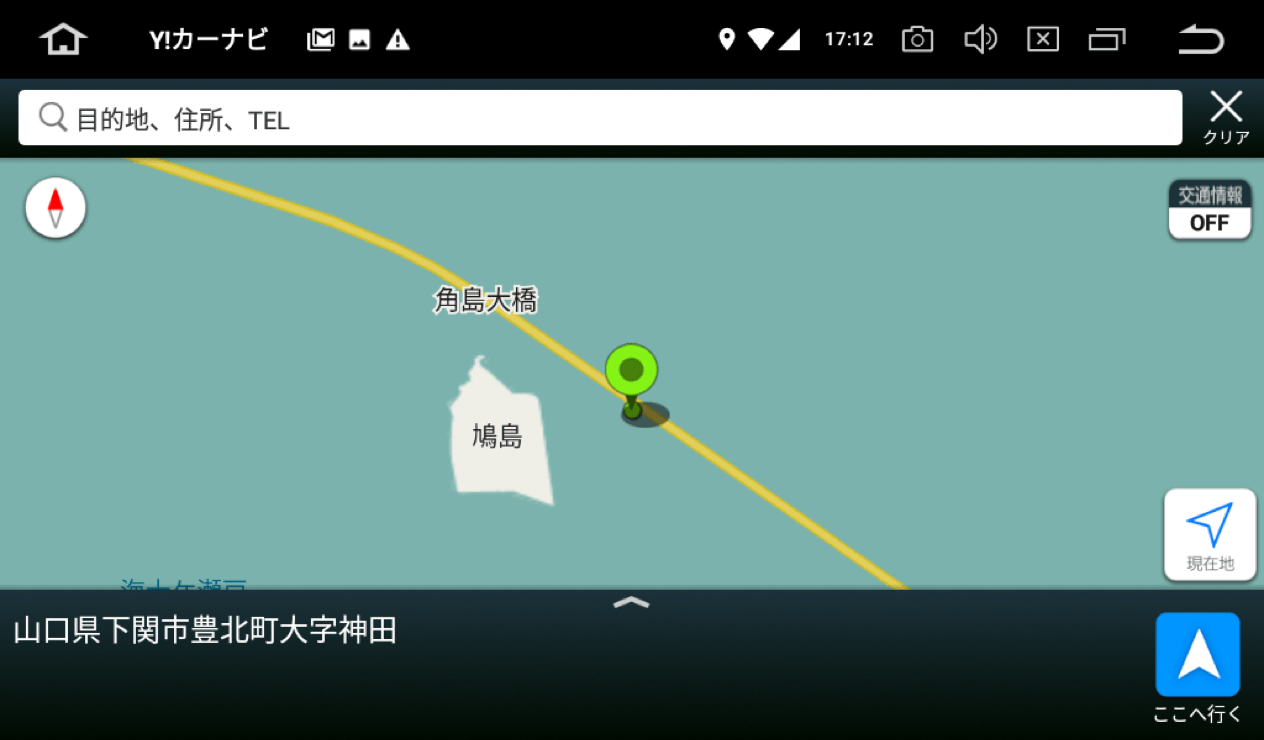PUMPKINでマップアプリから他のマップアプリへ目的地転送