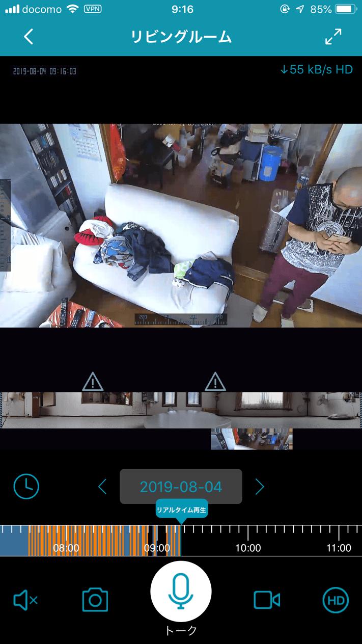 自分で回転するネットワークカメラ