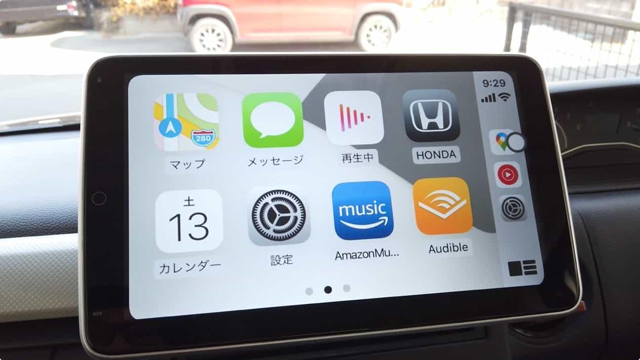 CarPlayホーム画面