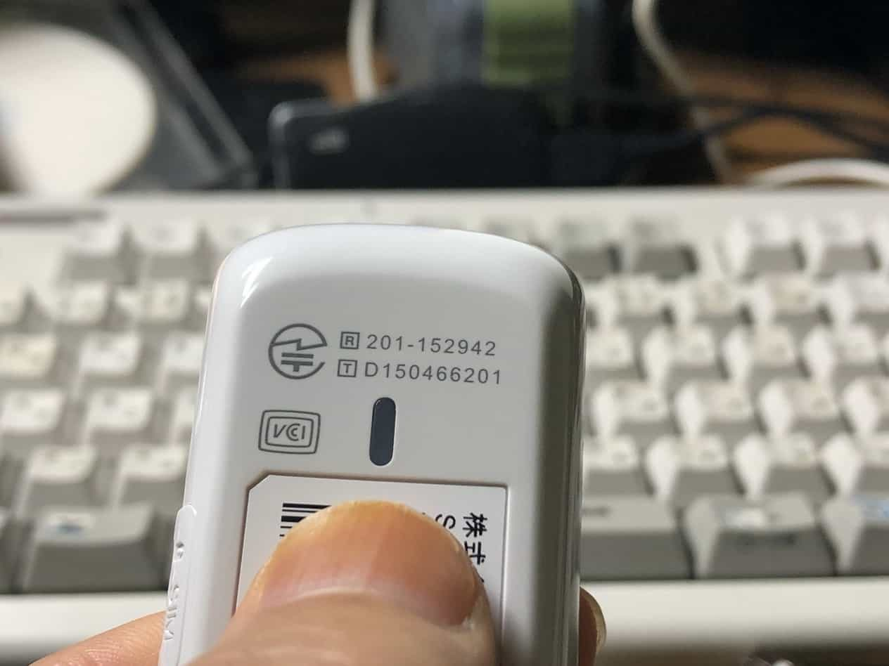 PIX-MT100モバイルSIMフリールーター