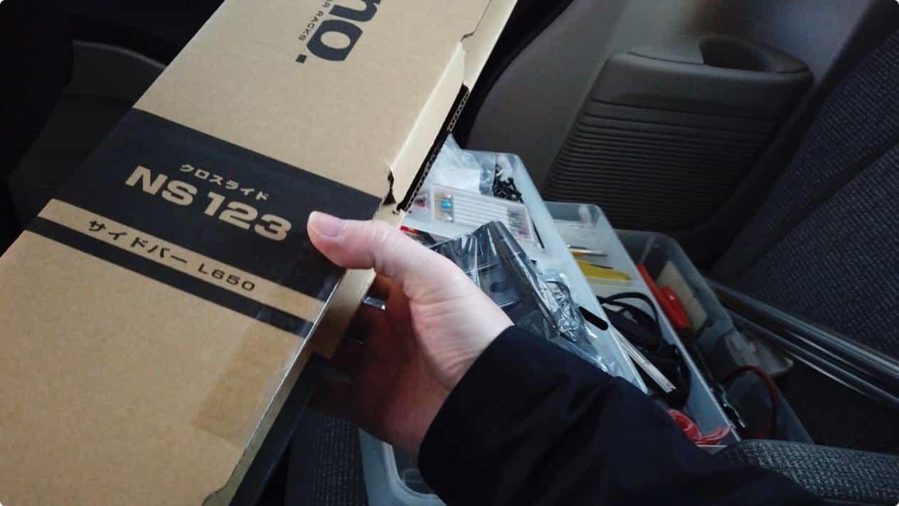 N-BOXにサイドバーと収納バー取り付け
